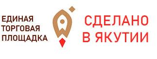 ИП Степанова С.Г.